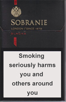 Sobranie KS SS Black (mini) Cigarettes pack
