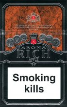 Aroma Rich Apple Cigarettes pack